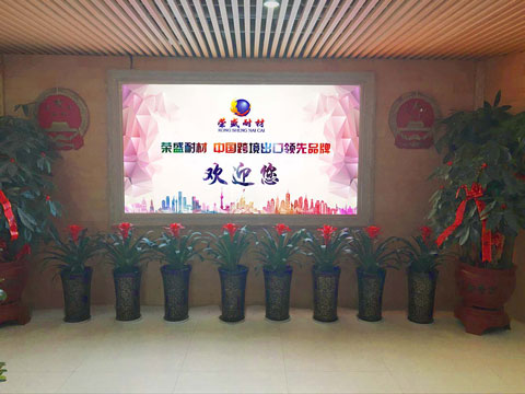 Rongsheng Company