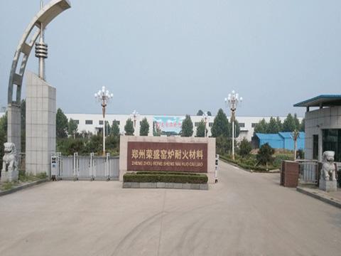 Zhengzhou Rongsheng Factory