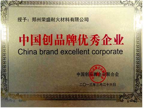 China Brand Excellent Corporate