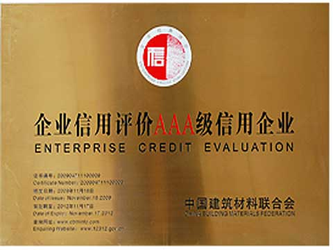 Enterprise Credit Evaluation AAA